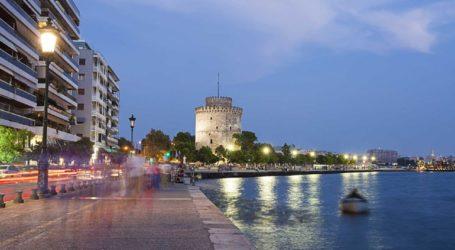 Στη Θεσσαλονίκη τουριστικοί πράκτορες από το Ισραήλ