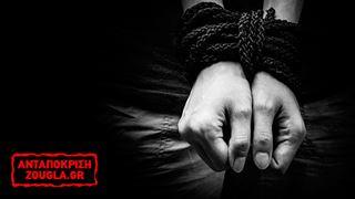 Αβοήθητα παραμένουν πολλά θύματα τουtrafficking στην Ευρώπη