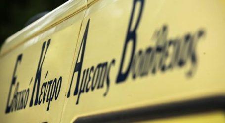 Τραυματισμός 39χρονου εργάτη έπειτα από πτώση σε αμπάρι φορτηγού πλοίου