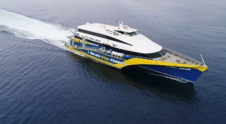 Μηχανική βλάβη στο επιβατηγό ταχύπλοο superspeed στο λιμάνι της Νάξου