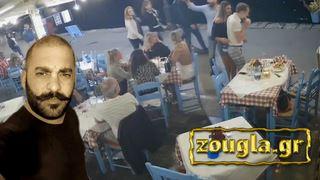 Ο υπεύθυνος της ταβέρνας, που έσωσε τον Άγγλο τουρίστα από πνιγμό, μιλά στο zougla.gr