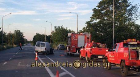 Τροχαίο με τέσσερις τραυματίες στο Πλατύ Ημαθίας