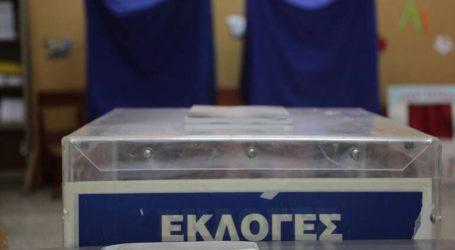 Πώς ψήφισαν οι Έλληνες του εξωτερικού