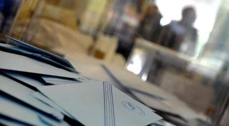 Αναλυτικά τα ποσοστά και οι ψήφοι όλων των κομμάτων που συμμετείχαν στις Ευρωεκλογές