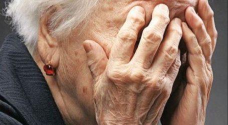 Βόλος: Πέθανε, μόλις έμαθε οτι εξαπάτησαν τη γυναίκα του και της πήραν 5.500 ευρώ
