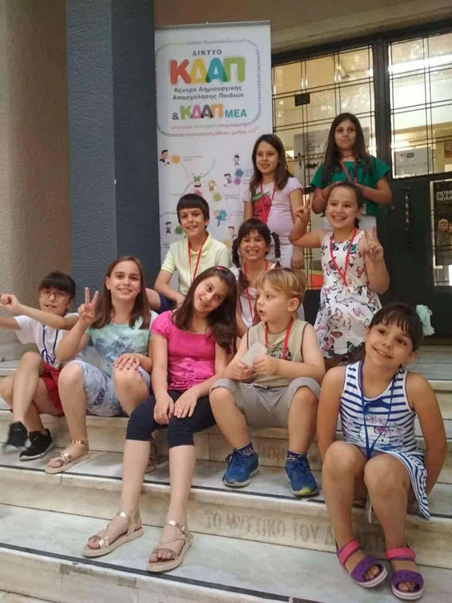 Παράσταση «Ζωή σε 10 κλικ» και Έκθεση Φωτογραφίας από  τα ΚΔΑΠ του Δήμου Λαρισαίων