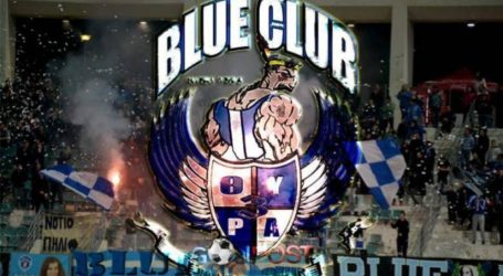 Blue Club: Ισόβια ΝΙΚΗ