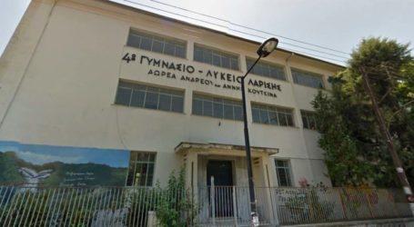 """Ασύλληπτο: """"Σήκωσαν"""" κι εξαφάνισαν καγκελόπορτες δύο μέτρων από σχολείο στο κέντρο της Λάρισας!"""
