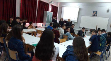 Δράσεις – συνεργασίες του 5ου Γυμνασίου Λάρισας με φορείς στο πλαίσιο της θεματικής εβδομάδας