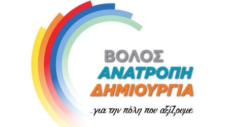 Το πρόγραμμα για τη Ν. Ιωνία παρουσιάζει ο Απόστολος Παπαδούλης