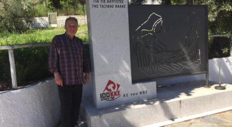Στο μνημείο των εξόριστων γυναικών στο Τρίκερι ο Γιάννης Μεϊμάρογλου