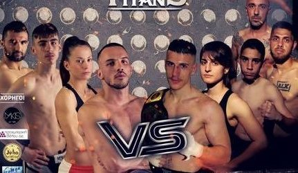 Clash of the Titans – Επαγγελματικοί αγώνες Kick Boxing με τον πρωταθλητή Ευρώπης George Gropaj στον Βόλο!