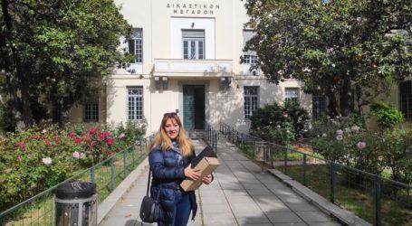 Κατέθεσε την υποψηφιότητά της στο Πρωτοδικείο η Αθ. Καπούλα
