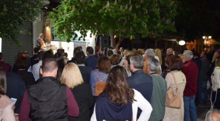 Βελεστίνο: Πλήθος κόσμου στα εγκαίνια του εκλογικού κέντρου του Δ. Νασίκα