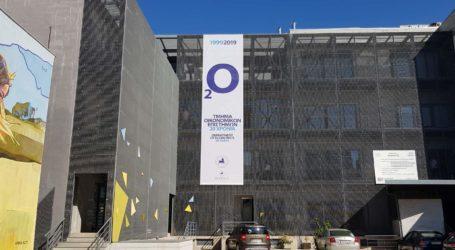 Βόλος: 20 χρόνια γιορτάζει το Οικονομικό τμήμα του Πανεπιστημίου Θεσσαλίας