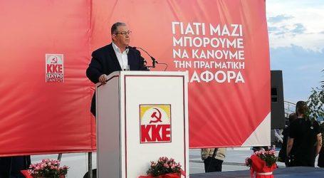 Δ. Κουτσούμπας από τον Βόλο: Όσο πιο ψηλά γίνεται ο στόχος του ΚΚΕ στις εκλογές