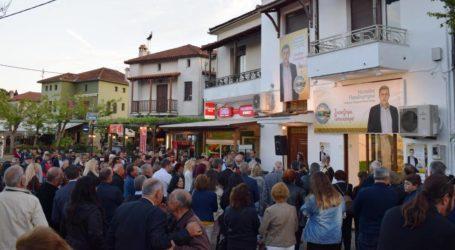Πλήθος κόσμου στα εγκαίνια του εκλογικού κέντρου του Μιλτ. Παπαδημητρίου στο Ν. Πήλιο [εικόνες]