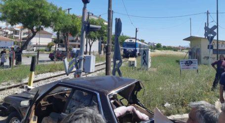 Τρένο συγκρούστηκε με αυτοκίνητο στην γραμμή Λάρισας – Βόλου [εικόνες]