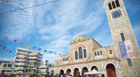 Καρέ – καρέ ο εορτασμός των Αγίων Κωνσταντίνου και Ελένης στον Βόλο [εικόνες]