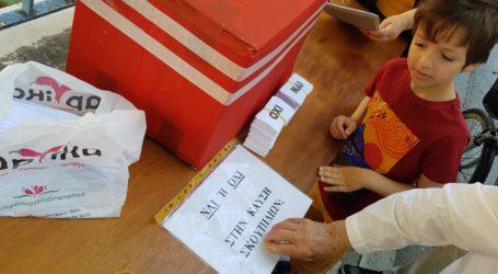 Παρέμβαση της Αστυνομίας στο άτυπο δημοψήφισμα για την καύση RDF