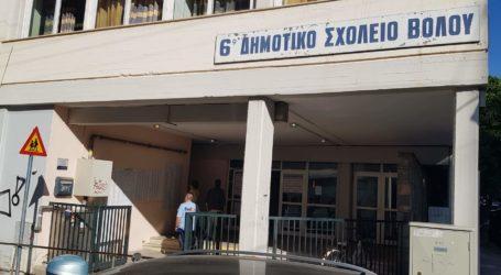 Κανονικά η λειτουργία των σχολείων σε Δήμο Βόλου και Ρήγα Φεραίου