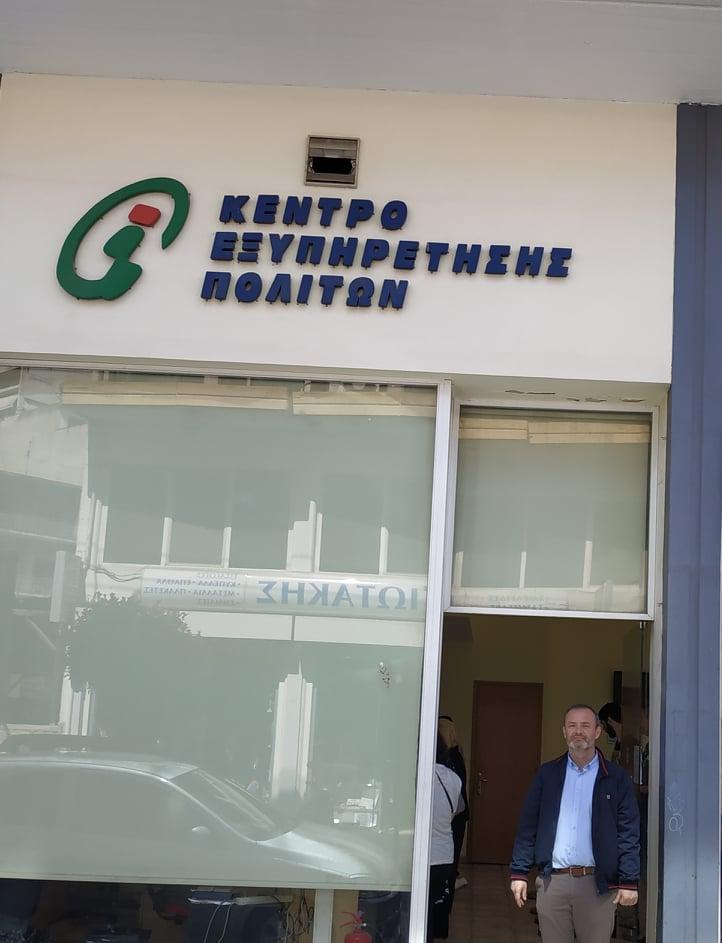 Στο ΚΕΠ ο Άκης Νασιώκας - Δέσμευση για ολοκλήρωση της ηλεκτρονικής διακυβέρνησης του Δήμου