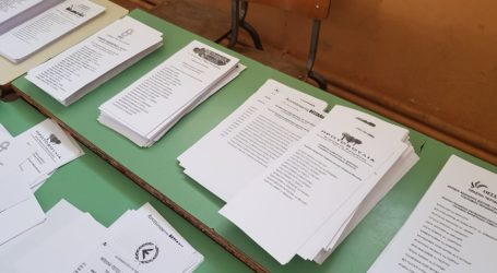 Ώρα 13.15: Τα αποτελέσματα των περιφερειακών εκλογών στη Μαγνησία [πίνακες]