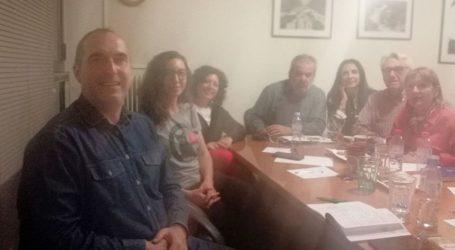 Νέο ΔΣ στο Μορφωτικό Ίδρυμα της Ένωσης Συνακτών Θεσσαλίας