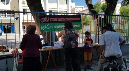 Βόλος: Ξεκίνησε το δημοψήφισμα για την καύση RDF έξω από τα εκλογικά τμήματα [εικόνες]
