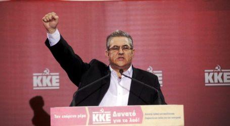 ΚΚΕ: Κεντρική πολιτική συγκέντρωσημε τον Δημήτρη Κουτσούμπα στον Βόλο