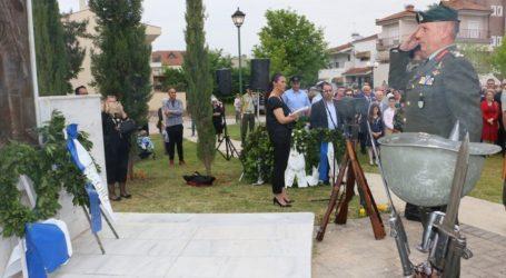 Στην εκδήλωση για την ημέρα μνήμης της Γενοκτονίας των Ελλήνων του Πόντου ο Διοικητής της 1ης Στρατιάς