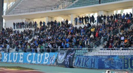 Blue Club: Ο δωδέκατος παίκτης στον πιο σημαντικό αγώνα της χρονιάς
