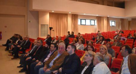 Εκδήλωση για το μέλλον των Ελλήνων της Βορείου Ηπείρου διοργανώθηκε στη Λάρισα (φωτο)