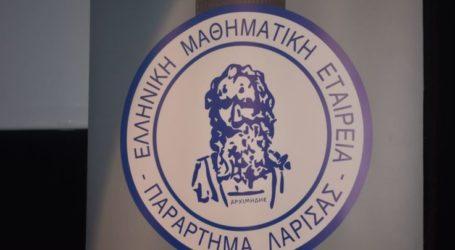Τα συλλυπητήρια της Μαθηματικής Εταιρίας – Παράρτημα Λάρισας για τον χαμό του καθηγητή Δ. Μούσιου