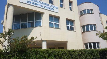 Κλειστή λόγω εξετάσεων η Διεύθυνση Μεταφορών στον Βόλο