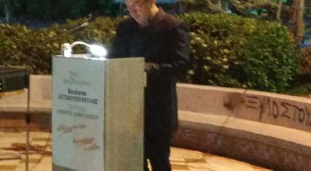 Αγγελουσόπουλος από Νίκαια: «Ο δήμος μας κουβαλάει μια ιστορία αγώνων που μας γεμίζει υπερηφάνεια και ευθύνη να φανούμε αντάξιοι»