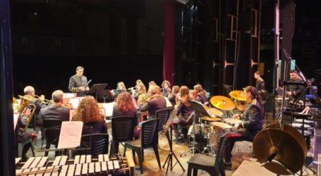 Η Φιλαρμονική Ορχήστρα Βόλου στην Κοζάνη