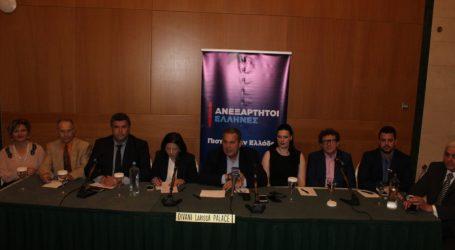 Κυβέρνηση εθνικού σκοπού ζήτησε από τη Λάρισα ο Πάνος Καμμένος λόγω Τουρκίας