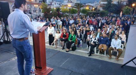 Η προεκλογική συγκέντρωση του Ιάσονα Αποστολάκη στη Ν. Ιωνία [εικόνα]