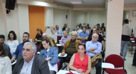 Εκδήλωση στο Οικονομικό Επιμελητήριο διοργάνωσε ο ΣΥΡΙΖΑ Λάρισας (φωτο)