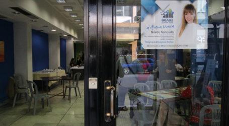 Δυσαρέσκεια στο εκλογικό κέντρο της Ν. Καπούλα για τα αποτελέσματα των Εxit Polls