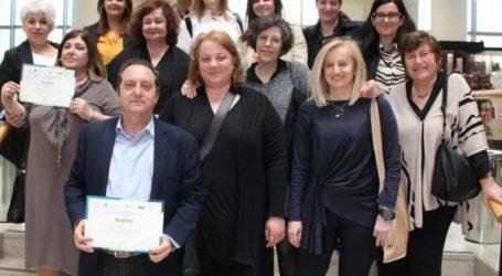 Διπλή διάκριση για το 2ο ΣΔΕ Λάρισας – Βραβεύτηκε ταινία του σε Διεθνείς Διαγωνισμούς