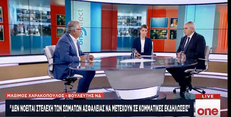 Χαρακόπουλος: «Κατάπτωση η παρουσία του αρχηγού της ΕΛΑΣ σε συγκεντρώσεις του ΣΥΡΙΖΑ»
