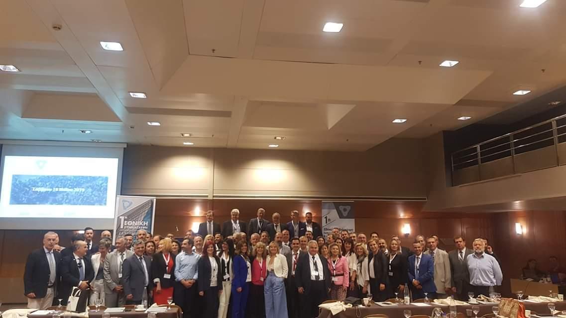 Στην 1η Εθνική Συνδιάσκεψη Ασφαλιστικής Διαμεσολάβησης το Επιμελητήριο Λάρισας