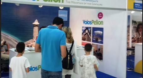 Ο Βόλος και το Πήλιο στη έκθεση τουρισμού «Ταξίδι 2019» της Κύπρου