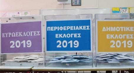 Χρήσιμες πληροφορίες για τις εκλογές- Όλα όσα πρέπει να ξέρουμε στην κάλπη