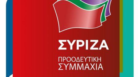 Οι Βολιώτες που «έχτισαν γέφυρες» με τον ΣΥΡΙΖΑ και την Προοδευτική Συμμαχία [όλα τα ονόματα]