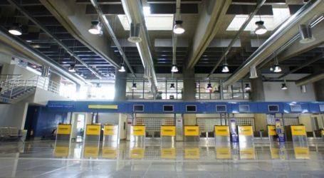Βόλος: Προσπάθησαν να πετάξουν παράνομα για το Μόναχο