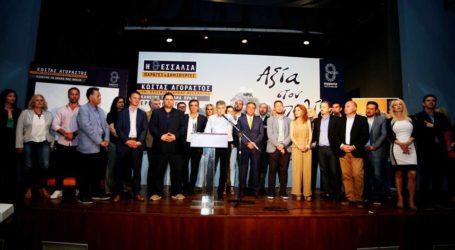 Αγοραστός σε ενθουσιώδη συγκέντρωση στον Τύρναβο: «Ας γίνουμε όλοι ένας κρίκος της αυτοδιοικητικής δημοκρατικής αλυσίδας»