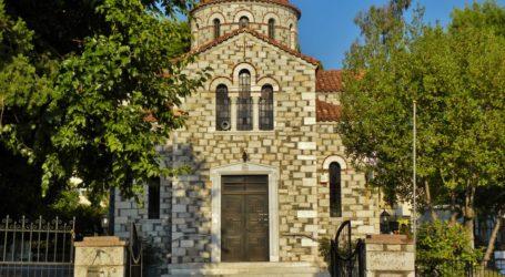 Θεία Λειτουργία στον Βόλο για τους πάσχοντες από Μεσογειακή Αναιμία